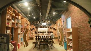 2,000冊の本が読み放題! 海外観光客にも話題の「THE DORM HOSTEL OSAKA」