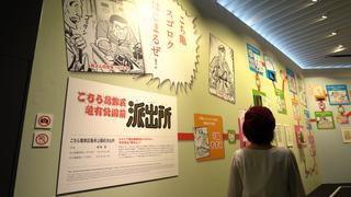 圧巻! マンガ界の伝説が今ここに「創刊50周年記念 週刊少年ジャンプ展」
