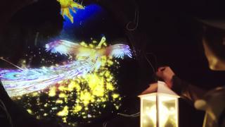 夜の森の魔法にかかる摩訶不思議な「ニジゲンノモリ ナイトウォーク火の鳥」
