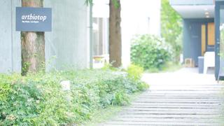 自然の中でアート体験ができるホテル「アート・ビオトープ那須」でステイ