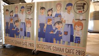「名探偵コナンカフェ2018」が全国12都市14店舗で開催中。あの名シーンが蘇るカフェメニューを堪能