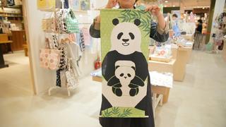 上野の手ぬぐい専門店「濱文様」でお気に入りのパンダグッズと出合う