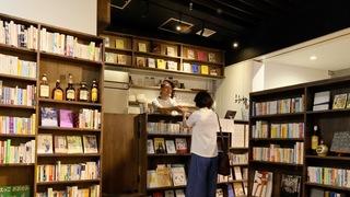 可邊喝酒邊挑選書籍的「森之圖書室」,喜歡的書還可租借不必購買!