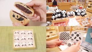 上野にある「上野案内所」で出合うキュートなパンダグッズ5選