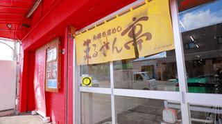 市場隣接で新鮮な海の幸を堪能! 札幌「まるさん亭」の絶品海鮮料理