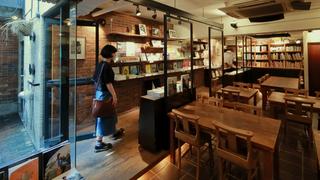 表参道の「Rainy Day Bookstore & Café」は雑誌「SWITCH」のカフェ