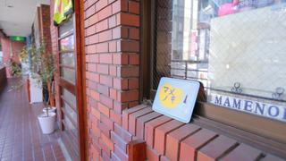 おいしい料理と楽しい人たちに出会える! おばんざいバル、大阪・天満橋「マメノキ」