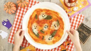 「おばけの顔」がかわいいハロウィンマルゲリータの簡単レシピ