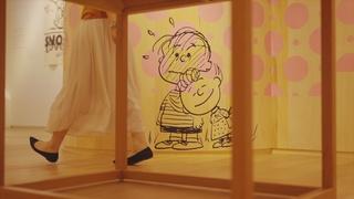 スヌーピーにキュン! 特別展「Love is Wonderful –恋ってすばらしい。」