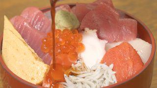 """渋谷で""""鮮魚""""ならゼッタイここ! 四代目店主が営む鮮魚専門店「魚力」"""