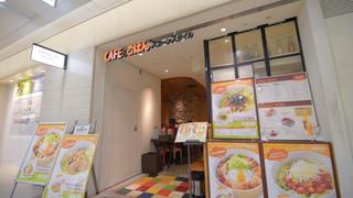 東京駅八重洲一番街でくつろげるヘルシーカフェ「スプーンスタイル」