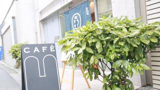 1日10分だけ限定販売パンケーキ!?上野の老舗スイーツカフェ「うさぎやCAFÉ」