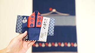 ギフトにもおすすめ! 伝統の技を楽しめる手ぬぐいブランド。大阪・中崎町「にじゆら」