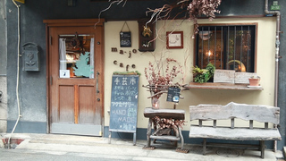 まるで魔女の家に迷い込んだよう! 大阪・中崎町「majo café」の乙女心くすぐるスイーツと雑貨
