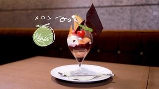 ブロンドチョコの贅沢パフェ「パティスリー&カフェデリーモ」