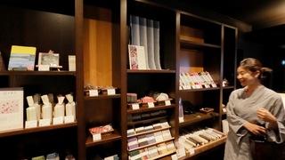 お茶をパケ買い!?「星野リゾート 界 遠州」のおしゃれで美味しいお茶土産3選