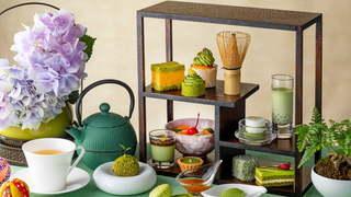 抹茶スイーツで風情を楽しむひとときを。「抹茶づくしのアフタヌーンティー」開催中
