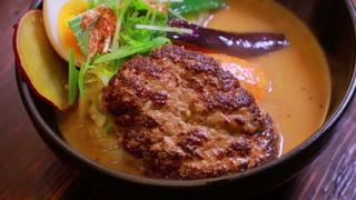 和牛100%のハンバーグが自慢! 札幌「奥芝商店 駅前創成寺」の鉄板焼き×スープカレー