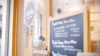 昼からビールも夜にコーヒーも叶う。大塚のカフェバー「riddle.Coffee&Bar」