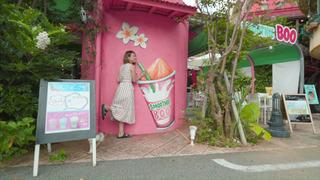 イイね! がみつかる沖縄の大型商業施設「美浜アメリカンビレッジ」