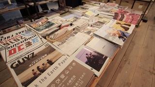 高クオリティのおしゃれなフリーペーパー専門店「ONLY FREE PAPER」の3選