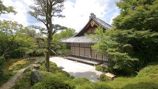 松尾芭蕉が愛した「金福寺」でひっそりと楽しむ京の紅葉