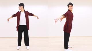 「タイチスタジオ」のイケメン・市来崎さん直伝!体の不調を解消する太極拳エクササイズ