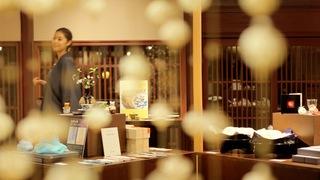 金澤享有美譽的伴手禮!介紹「星野集團 界 加賀」的3款推薦禮