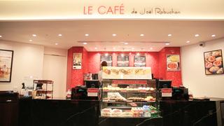 新宿「NEWoMan」で三ツ星レストランのパンが食べられる「ル パン ドゥ ジョエル・ロブション」