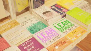 渋谷の図書館「BOOK LAB TOKYO」で出会ったクリエイティブな本3冊