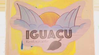 シュラスコは必食!外苑前のブラジル料理専門店「レストランテ・グリル・イグアス」