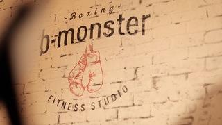 ストレス発散!暗闇ボクササイズ「b-monster」スタジオ、料金、プログラム内容まとめ