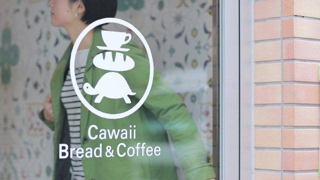 Cawaii Bread & Coffee