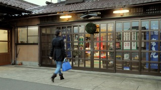 飲む美容液・日本酒の蔵元見学!石川県「鹿野酒造」に潜入