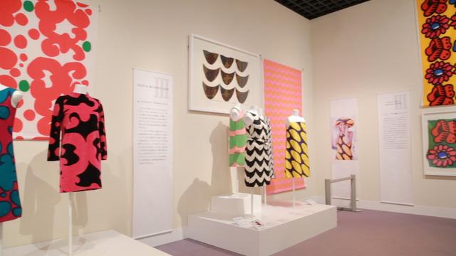 Marimekko展—設計、布料、生活風格