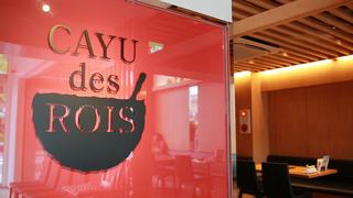 こだわりのお粥で健康美人に「カユ・デ・ロワ」へのアクセス、メニューまとめ