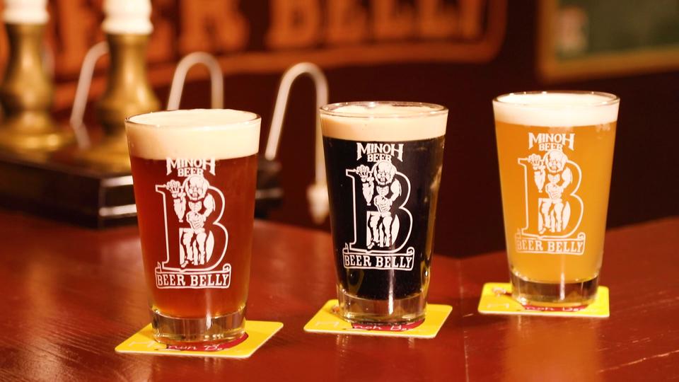 「ビール(ヴァイツェン・W-IPA・スタウト)」