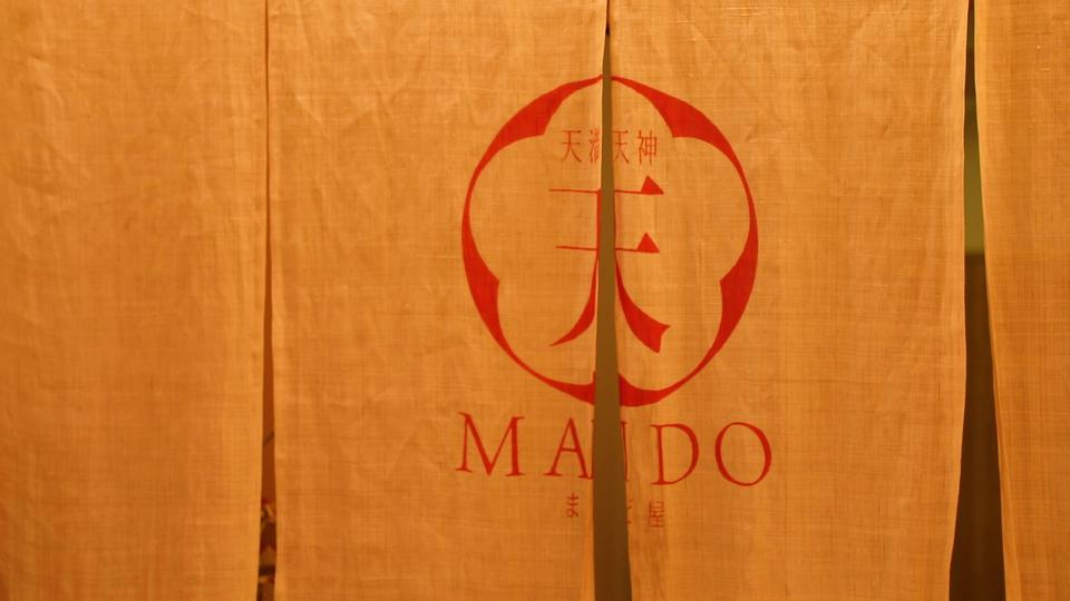 天満天神MAIDO屋ののれん