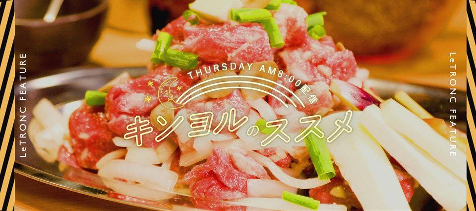 神戸・三宮で週末のご褒美グルメを堪能!おすすめのお店6選