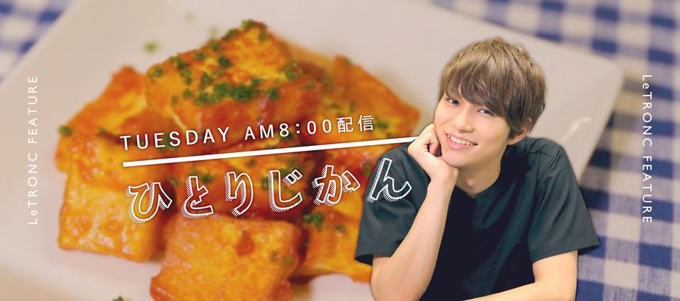 夏に食べたい!彼から学ぶおつまみレシピ