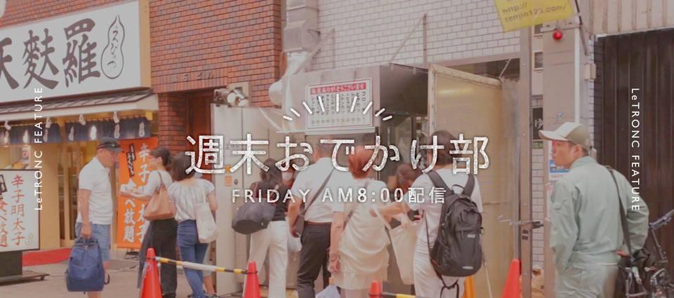 コロッケ片手に歩きたい!天神橋筋商店街のおすすめスポット6選
