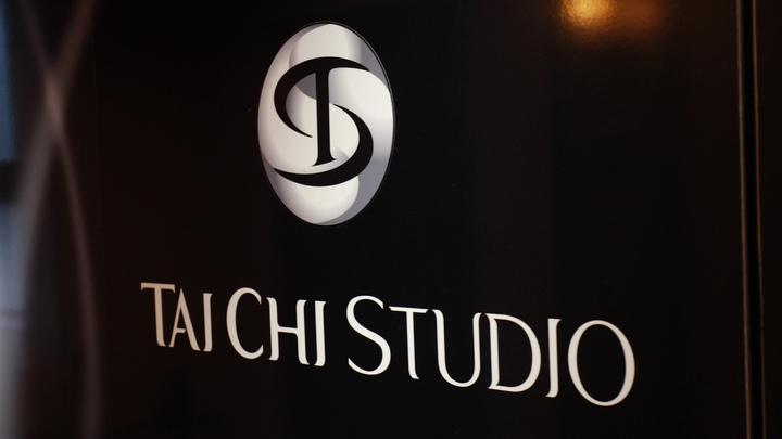 銀座のお洒落スタジオでイケメンに習う太極拳♡「TAI CHI STUDIO」の1番目の画像