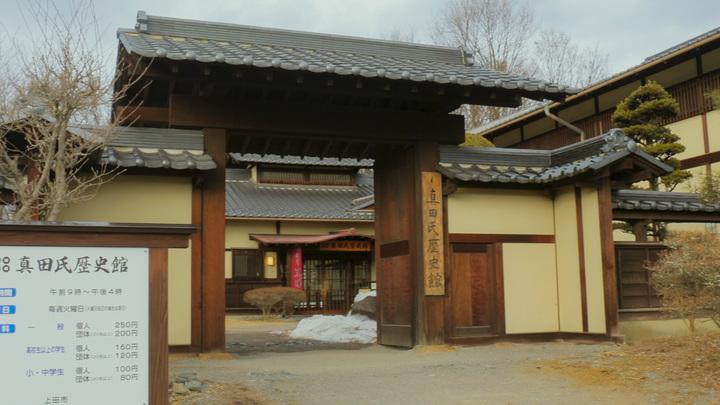 「星野リゾート 界 松本」の周辺観光なら歴史探訪がオススメ!国宝・松本城ほか3選の4番目の画像