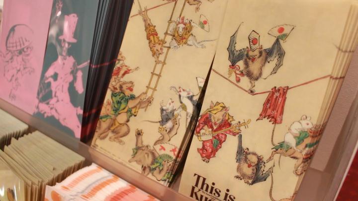 美しくもおかしな世界観をお土産に!「これぞ暁斎!」展のオリジナルグッズで日本美術ブームに乗る♪の3番目の画像
