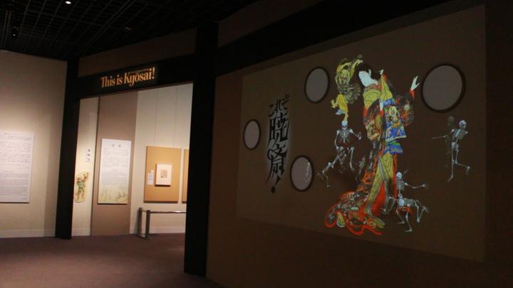 空前の日本美術ブーム! 行っておきたい渋谷Bunkamura「これぞ暁斎!世界が認めたその画力」の2番目の画像