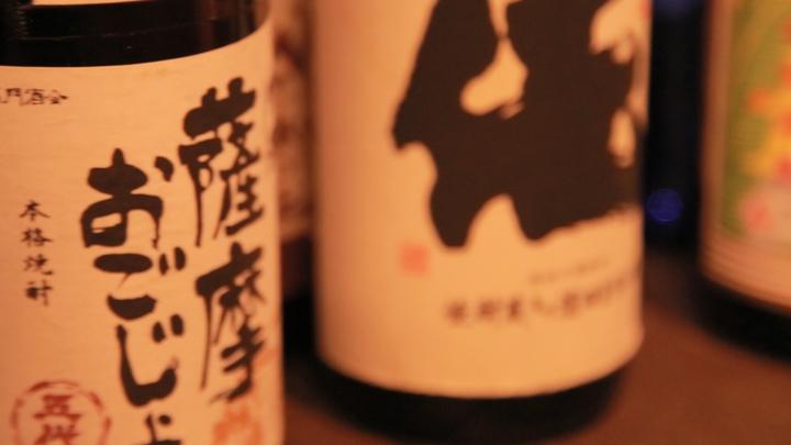 """高級""""黒豚""""をオイルでしゃぶしゃぶ♡薩摩郷土料理専門店「さつまおごじょ」での1番目の画像"""