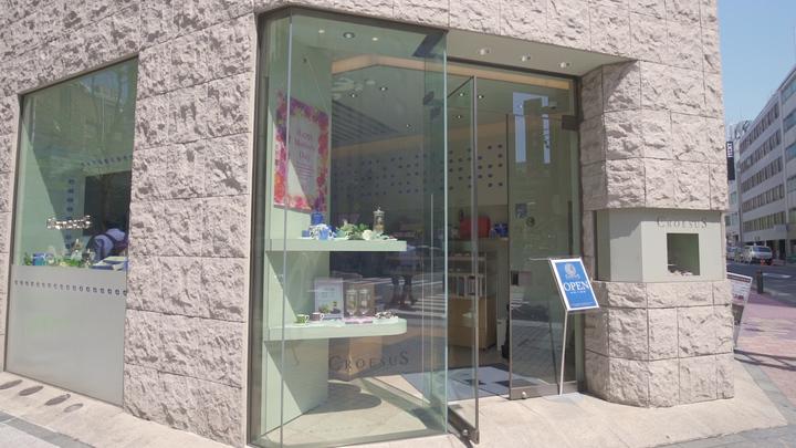 お茶に浮かぶ花を楽しむ! 「クロイソス銀座店」の工芸茶で優雅なティータイムをの4番目の画像