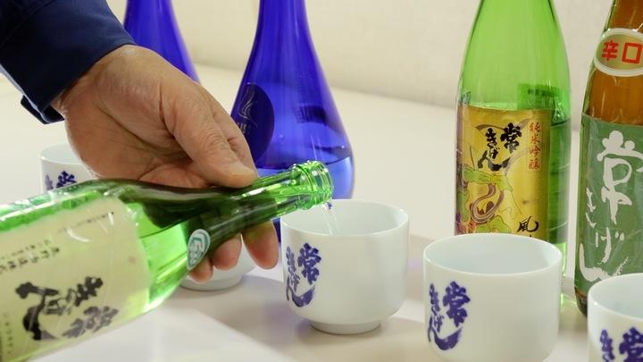 「鹿野酒造」の日本酒