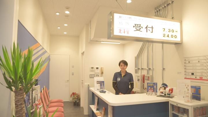日本首個豪華寢台列車「北斗星」化身青年旅館回來了!の1番目の画像