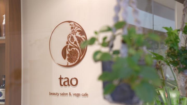 薬膳メニューで内側からキレイに! ヘアサロン併設の代官山「tao美膳カフェ」の5番目の画像